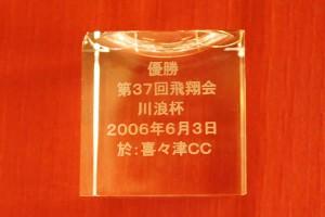 souvenir0006